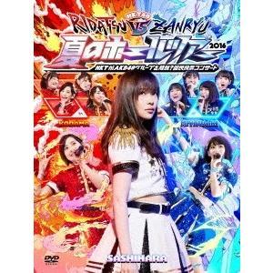 HKT48/HKT48夏のホールツアー2016〜HKTがAKB48グループを離脱?国民投票コンサート〜<4DVD>20161228|wondergoo