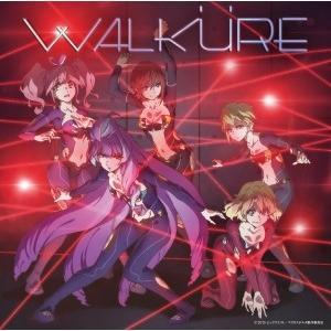 【先着特典付】ワルキューレ/Walkure Trap!<CD>(通常盤)[Z-5425]20160928|wondergoo