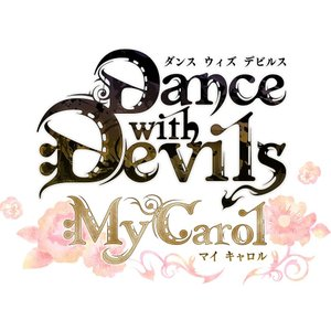 ☆Dance with Devils My Carol(ダンス ウィズ デビルス マイ キャロル)<Vita>(限定版)20180322|wondergoo