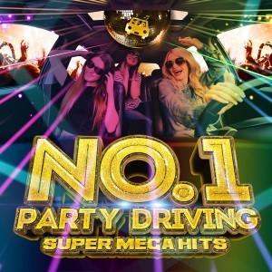 ◎V.A./NO.1 PARTY DRIVING -SUPER MEGA HITS- mixed by ATAKARA<CD>20171025 wondergoo