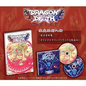 【オリ特付】Dragon Marked For Death/ドラゴン マークト フォー デス<Switch>(限定版)[Z-7739]20190131|wondergoo
