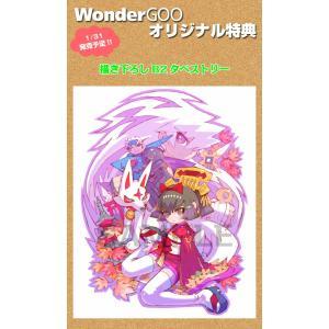 【オリ特付】Dragon Marked For Death/ドラゴン マークト フォー デス<Switch>(限定版)[Z-7739]20190131 wondergoo 02