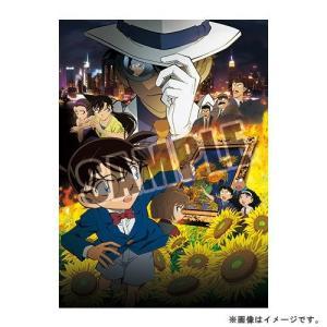 ■特典終了■劇場版 名探偵コナン 業火の向日葵<Blu-ray>(通常盤)20151125|wondergoo