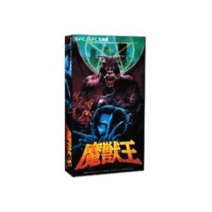 魔獣王<スーパーファミコン>20180524|wondergoo