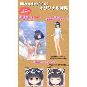 【オリ特付】LoveR<PS4>[Z-7704・7705・8009]20190314|wondergoo|02