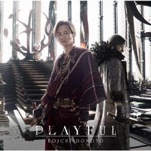 【先着特典付】KOICHI DOMOTO/PLAYFUL<CD>(通常盤)[Z-11278]20210602|wondergoo