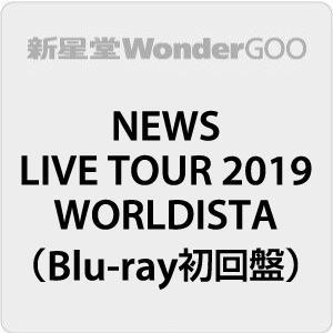 ●NEWS/NEWS LIVE TOUR 2019 WORLDISTA<Blu-ray>(初回盤)2...