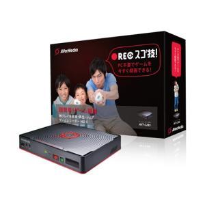 ◆◆ゲームレコーダー HD II(2)<部品>|wondergoo