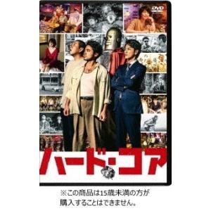 【先着特典付】邦画/ハード・コア<DVD>[Z-7998]20190402|wondergoo