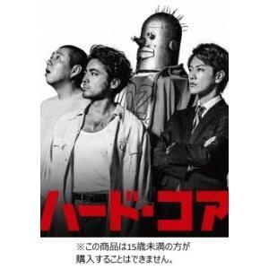 【先着特典付】邦画/ハード・コア 豪華版<Blu-ray>[Z-7998]20190402|wondergoo