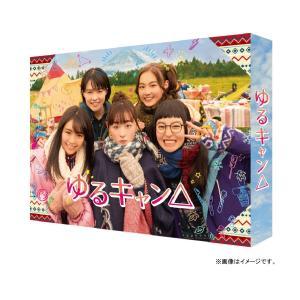 ゆるキャン△ DVD BOX<DVD>20201009|wondergoo