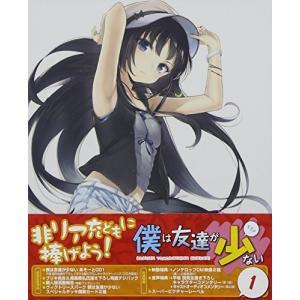 2012年01月13日発売 商品番号:ZMBZ-7561 通常盤
