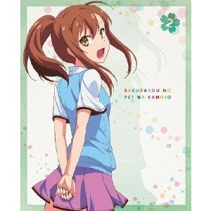 ◎TVアニメ/さくら荘のペットな彼女 2<Blu-ray>|wondergoo