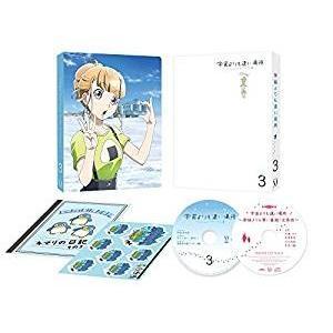 TVアニメ/宇宙よりも遠い場所 3<Blu-ray>20180525|wondergoo