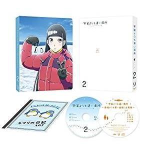 TVアニメ/宇宙よりも遠い場所 2<DVD>20180425|wondergoo