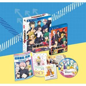 ☆喧嘩番長 乙女 2nd Rumble!! 限定BOX<Vita>20190314