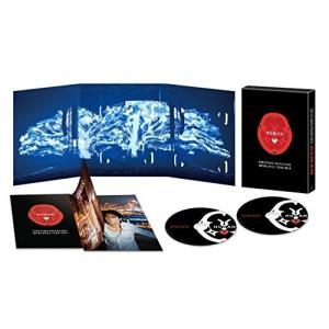福山雅治/FUKUYAMA MASAHARU WE'RE BROS. TOUR 2014 HUMAN<Blu-ray2枚組>(豪華盤)20150408|wondergoo