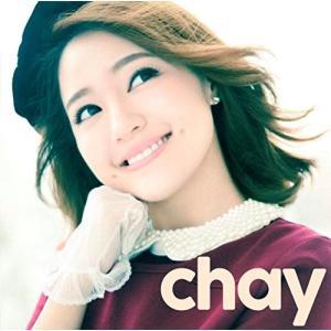 chay/好きで好きで好きすぎて<CD+DVD>(DVD付初回限定盤)20151021|wondergoo