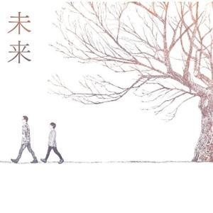 コブクロ/未来<CD>20151216|wondergoo