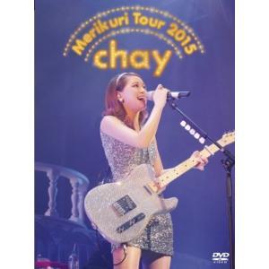 chay/chayメリクリツアー2015〜みんなのことが好きで好きで好きすぎるから〜<DVD+フォトブック>(初回限定盤)20160525|wondergoo