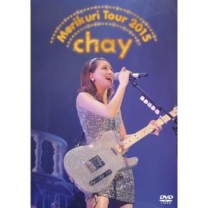 chay/chayメリクリツアー2015〜みんなのことが好きで好きで好きすぎるから〜<DVD>(通常盤)20160525|wondergoo