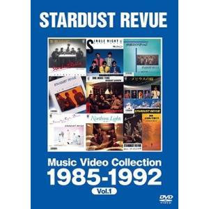 STARDUST REVUE/ミュージック・ビデオ・コレクション 1985-1992<DVD>20170405 wondergoo