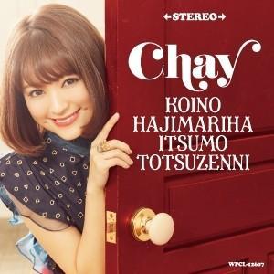 chay/恋のはじまりはいつも突然に<CD>(通常盤)20170329|wondergoo