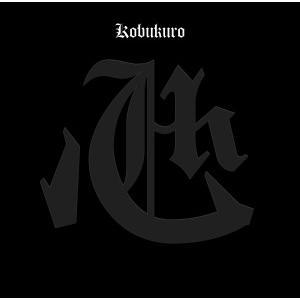 【先着特典付】コブクロ/心<CD+DVD>(初回限定盤)[Z-6283]20170524|wondergoo