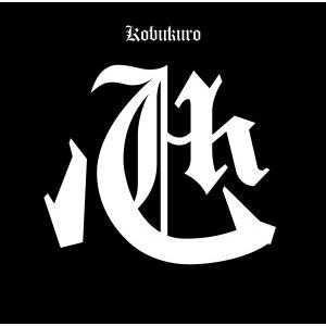 【先着特典付】コブクロ/心<CD>(通常盤)[Z-6283]20170524|wondergoo