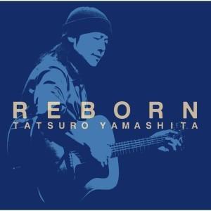 【先着特典付】山下達郎/REBORN<CD>[Z-6631]20170913|wondergoo