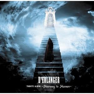 【先着特典付】V.A./D' ERLANGER TRIBUTE ALBUM 〜 Stairway to Heaven 〜<CD>[Z-6500]20170913|wondergoo