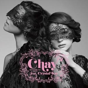 chay/あなたの知らない私たち<CD+DVD>(初回限定盤)20181205|wondergoo