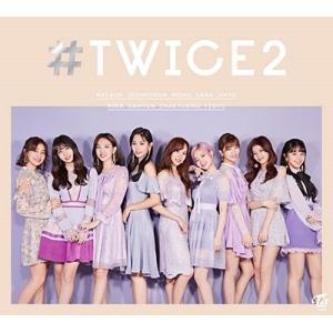 【先着特典付】TWICE/#TWICE2<CD+PHOTO BOOK>(初回限定盤A)[Z-8006]20190306 wondergoo