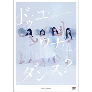 ももいろクローバーZ/ドゥ・ユ・ワナ・ダンス?<DVD>20190327 wondergoo