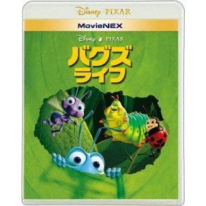 ◆◆<お取り寄せ商品>バグズ・ライフ MovieNEX<Blu-ray+DVD>20160302|wondergoo