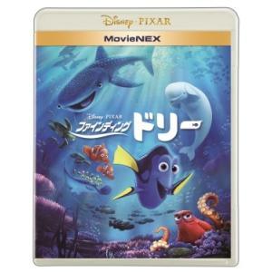 ◆◆<お取り寄せ商品>ファインディング・ドリー MovieNEX<Blu-ray+DVD>20161...