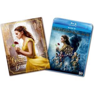 洋画/美女と野獣 MovieNEXプラス3D<3D Blu-ray+Blu-ray+DVD>(オンライン初回限定商品)20171004 wondergoo