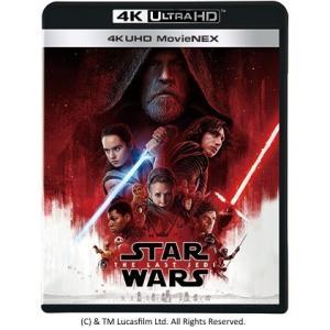 洋画/スター・ウォーズ/最後のジェダイ 4K UHD MovieNEX<4K ULTRA HD>20180425|wondergoo