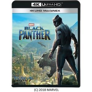 洋画/ブラックパンサー 4K UHD MovieNEX<4K ULTRA HD Blu-ray>20180704|wondergoo