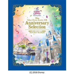 東京ディズニーリゾート 35周年 アニバーサリー・セレクション<Blu-ray>20190320|wondergoo
