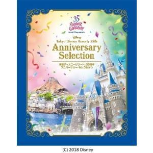 東京ディズニーリゾート 35周年 アニバーサリー・セレクション<DVD>20190320|wondergoo