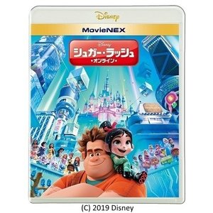 シュガー・ラッシュ:オンライン MovieNEX<Blu-ray+DVD>20190424|wondergoo