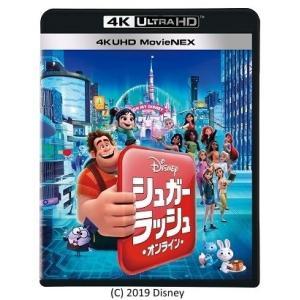 シュガー・ラッシュ:オンライン 4K UHD MovieNEX<4K ULTRA HD+3D-Blu-ray+2D-Blu-ray>20190424|wondergoo
