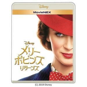 メリー・ポピンズ リターンズ MovieNEX<Blu-ray+DVD>20190605|wondergoo