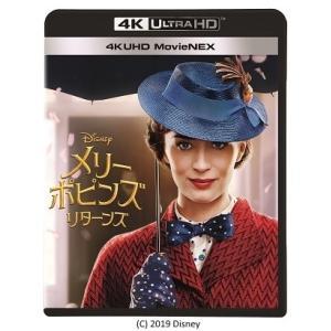 メリー・ポピンズ リターンズ 4K UHD MovieNEX<4K Ultra HD Blu-ray+Blu-ray>20190605|wondergoo