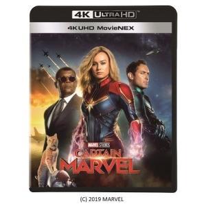キャプテン・マーベル 4K UHD MovieNEX <4K Ultra HD Blu-ray+3D Blu-ray+Blu-ray>20190703|wondergoo