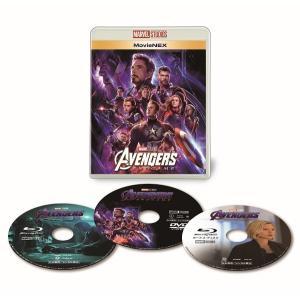 アベンジャーズ/エンドゲーム MovieNEX<Blu-ray+DVD>20190904|wondergoo