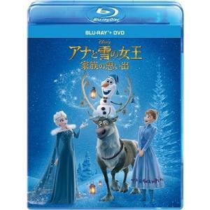◆◆<お取り寄せ商品>アナと雪の女王/家族の思い出<Blu-ray+DVD>20190808