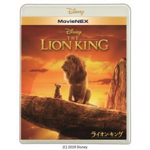 ライオン・キング MovieNEX<Blu-ray+DVD>20191204|wondergoo