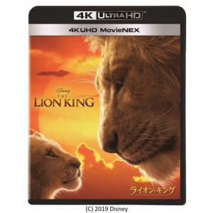 ライオン・キング 4K UHD MovieNEX<4K Ultra HD Blu-ray+Blu-ray>20191204|wondergoo